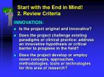 start with the end in mind 2 review criteria1