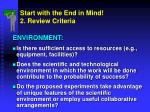 start with the end in mind 2 review criteria2