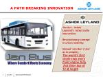 a path breaking innovation