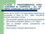 plazos y procedimientos para suscribir el contrato art 148 rgto modificado con d s 080 2014 ef