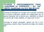 plazos y procedimientos para suscribir el contrato art 148 rgto modificado con d s 080 2014 ef1