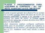 plazos y procedimientos para suscribir el contrato art 148 rgto modificado con d s 080 2014 ef2