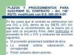 plazos y procedimientos para suscribir el contrato art 148 rgto modificado con d s 080 2014 ef3