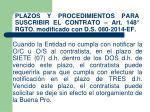 plazos y procedimientos para suscribir el contrato art 148 rgto modificado con d s 080 2014 ef4