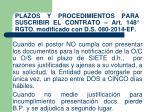 plazos y procedimientos para suscribir el contrato art 148 rgto modificado con d s 080 2014 ef5