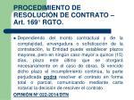 procedimiento de resoluci n de contrato art 169 rgto