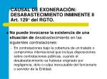 causal de exoneraci n desabastecimiento inminente ii art 129 del rgto