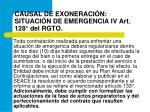 causal de exoneraci n situaci n de emergencia iv art 128 del rgto