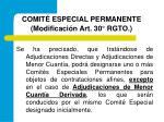 comit especial permanente modificaci n art 30 rgto