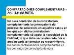 contrataciones complementarias art 182 del rgto