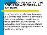 liquidaci n del contrato de consultor a de obras art 179 rgto