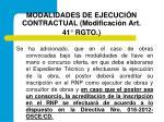 modalidades de ejecuci n contractual modificaci n art 41 rgto