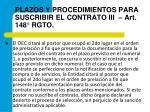 plazos y procedimientos para suscribir el contrato iii art 148 rgto