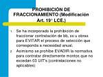 prohibici n de fraccionamiento modificaci n art 19 lce