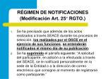 r gimen de notificaciones modificaci n art 25 rgto