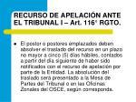 recurso de apelaci n ante el tribunal i art 116 rgto