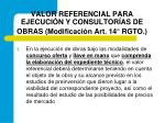 valor referencial para ejecuci n y consultor as de obras modificaci n art 14 rgto