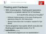 floating point hardware