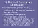 3 che cos l innovazione le definizioni 1
