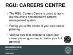 rgu careers centre1