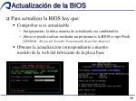 actualizaci n de la bios1