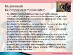 musyawarah kelompok perempuan mkp