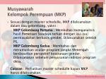 musyawarah kelompok perempuan mkp1