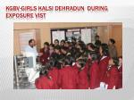 kgbv girls kalsi dehradun during exposure vist