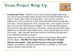 team project wrap up3