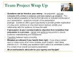 team project wrap up8