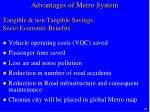 advantages of metro system1