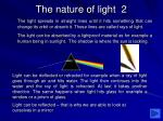 the nature of light 2