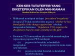 kes kes tatatertib yang diketepikan oleh mahkamah hamdan ibrahim lwn kerajaan malaysia