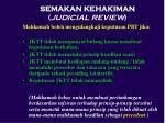 semakan kehakiman judicial review