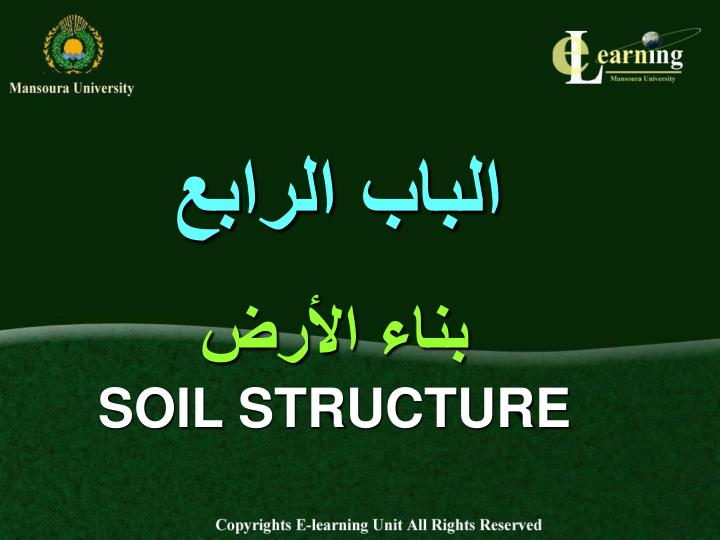soil structure n.