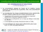 iii cons quences et solutions la mutualisation 1