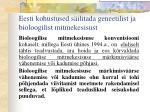 eesti kohustused s ilitada geneetilist ja bioloogilist mitmekesisust