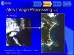 alos image processing 4 5