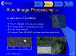 alos image processing 5 5