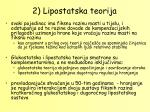 2 lipostatska teorija