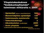 yliopistokeskuksen tiedekuntayhtym n toiminnan mittareita v 2005