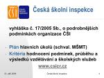 esk koln inspekce3