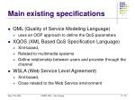 main existing specifications