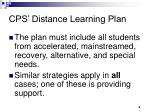 cps distance learning plan