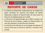 reporte de casos2