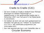 cradle to cradle c2c