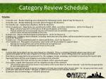 category review schedule1