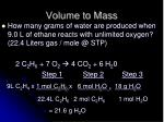 volume to mass