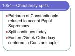1054 christianity splits