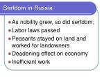 serfdom in russia2